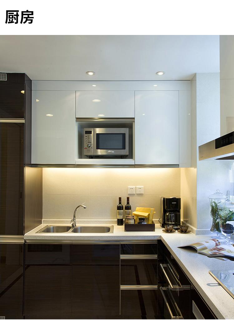 厨房的筒射灯