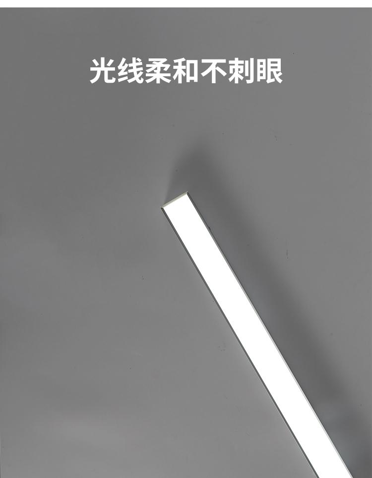 表面安装使光线柔和的菱纹板