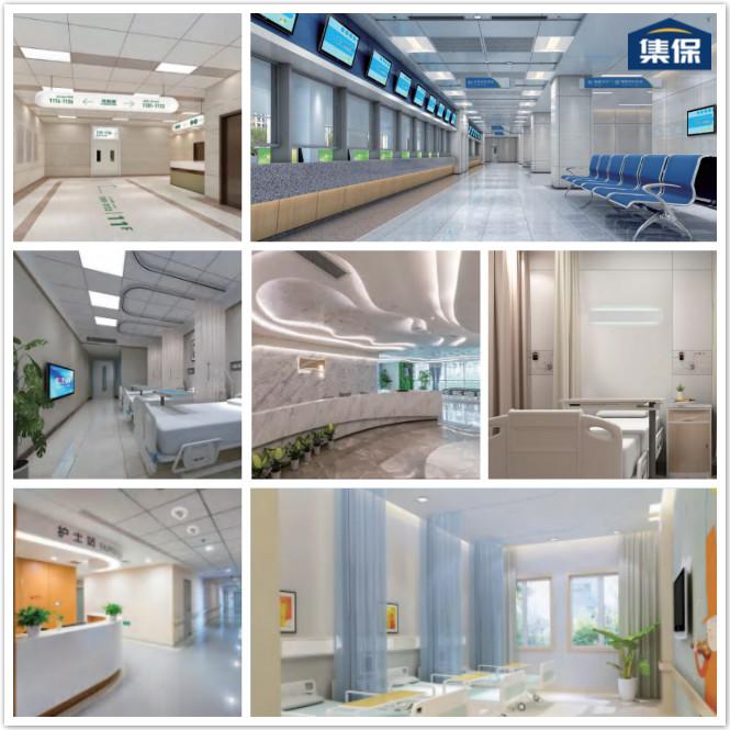 集保医院照明