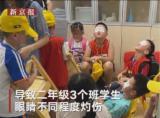 刚开学就出事!杭州一小学百余名学生被紫外线灯灼伤!