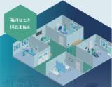 集保:探究医院建设与照明设计,打造更健康、更智能的医疗照明系统